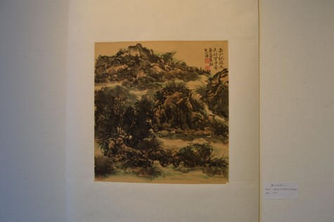 Much of Liping Jiang's exhibition features on landscape and nature.