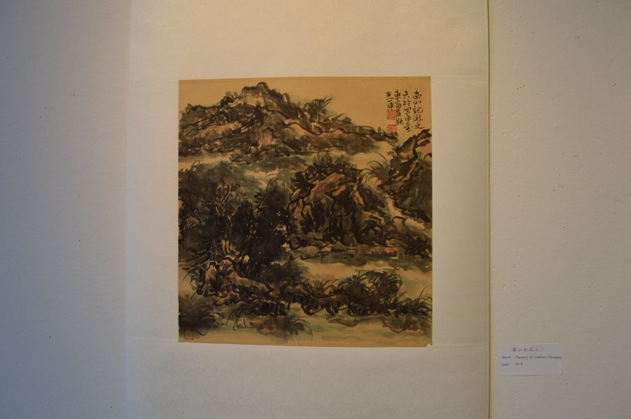 Much of Liping Jiangs exhibition features on landscape and nature.